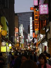 Streetlife, Seoul!
