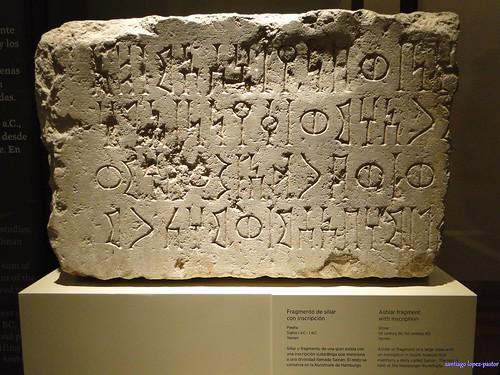 Sillar con inscripción (Museo Arqueológico Nacional)