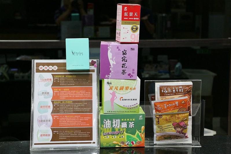 台北京都堂中醫診所13