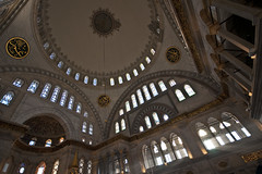 Nuru Osmanye Mosque #2 (Bahanick --(Next upload: Istanbul shots)) Tags: camera blue original light tower art colors up look composition contrast turkey dark for reflex raw torre foto with arte bright image sofia good picture shapes istanbul palace mosque spices egyptian saturation su ottoman bazaar visual emotions per curiosity colori topkapi harem con luce bosphorus romanic minarets cistern forme sensation galata hagia riflesso moschea composizione scuro sensazioni immagine turchia emozioni suleymaniye chiaro bosforo tonality costantinopoli egizio bisanzio visivo solimano