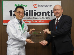 Microchip Delivers 12 Billionth PIC® Microcontroller to Leading Motor Manufacturer, Nidec Corporation