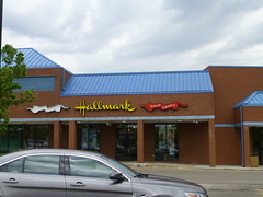 Hallmark Gold Crown in Wooster, Ohio (Fan of Retail) Tags: road ohio retail mall shopping gold center crown burbank stores wooster hallmark milltown 2013