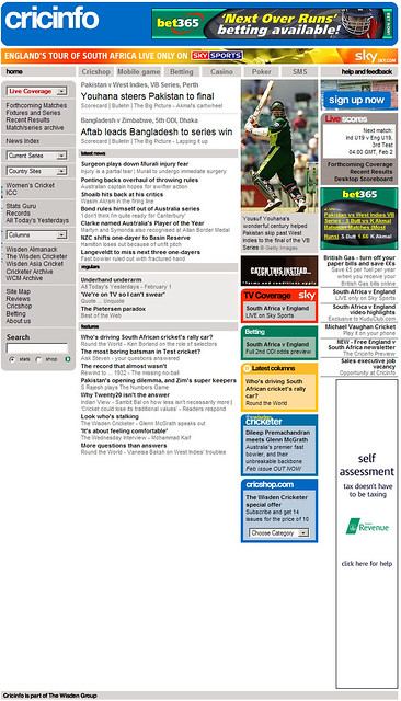 Old CricInfo homepage