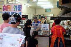(.dpi.) Tags: street shot snap fujifilm xm1 uploaded:by=flickrmobile flickriosapp:filter=nofilter