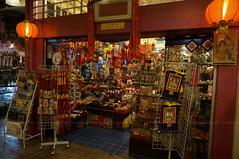 Central Market, Kuala Lumpur (Nur Ismail Photography) Tags: crafts culture kualalumpur centralmarket souvernir singleexposure nurismailphotography nurismailmohammed nurismail sonynex5t