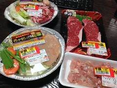 half price items (Fuyuhiko) Tags: price last tokyo discount supermarket half deal  items             tennpura    minustes