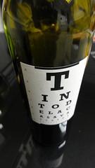 Vino MX 08808 (Omar Omar) Tags: mexicali mexicalibc mexicalibajacalifornia bajacalifornia bc mexico méxico mexique mexicanwine vinomexicano vinobajacaliforniano bajacalifornianwine goodwine buenvino america
