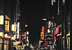 Hohestraße Köln (Behrmuda Photography) Tags: city skyline night abend cathedral nacht dom cologne köln stadt dämmerung rhein gebäude horizont