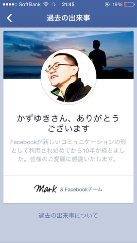 01_facebook_A_Look_Back