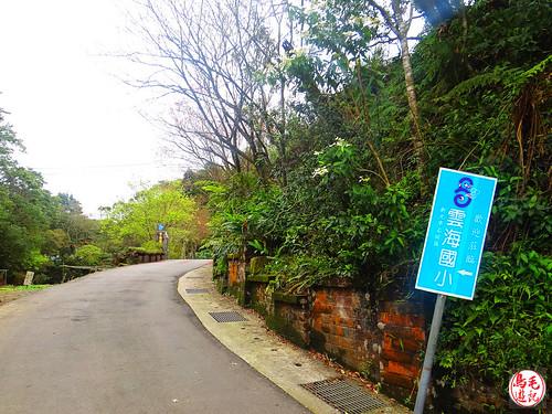 雲海山步道 (10).jpg