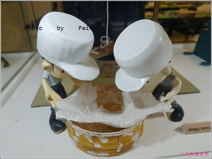 釜山古來思고래사 魚糕DIY課程