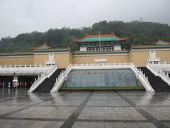 The National Museum, Taipei, Taiwan!