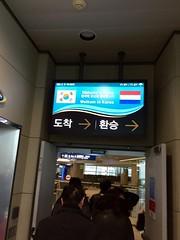 Welkom in Korea!