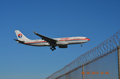 China Eastern A330-200 B-6545 Melbourne Tullamarine 09 May 2013 (denmac25) Tags: melbourne airbus a330 tullamarine