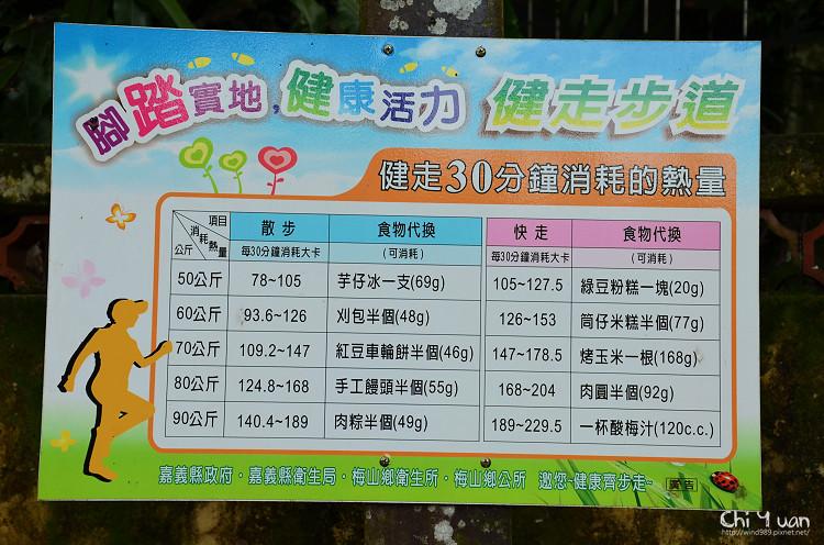 圳北休閒步道10.jpg