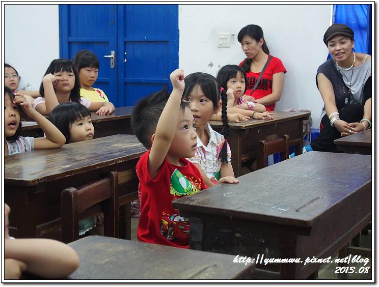 玉兔鉛筆學校(15)