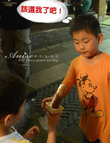 2炭燒豆腐霜淇淋_006.jpg