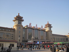 Beijing Railroad Station