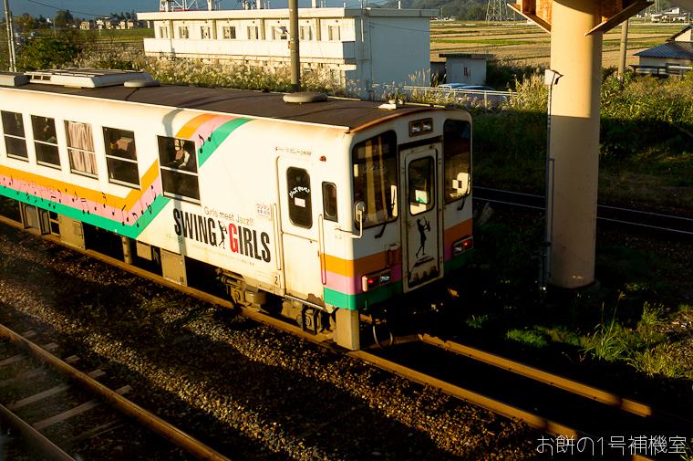 20131018日本行第二天-858