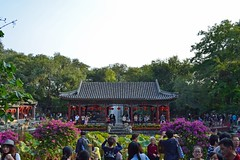 BEIJING, CHINA - Prince Gong's mansion/ ,  -    (Miami Love 1) Tags: china prince mansion bejing gongs