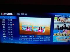 中国電信IP TV 0216