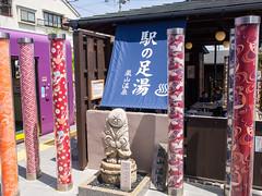 (sleepytako) Tags: kyoto arashiyama mia randen 35055n1354041e arashiyamakyotomiaranden