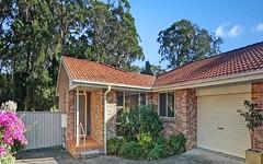 17D Dundulla Rd, Kincumber NSW