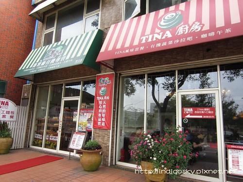 TINA廚房-IMG_9471-034