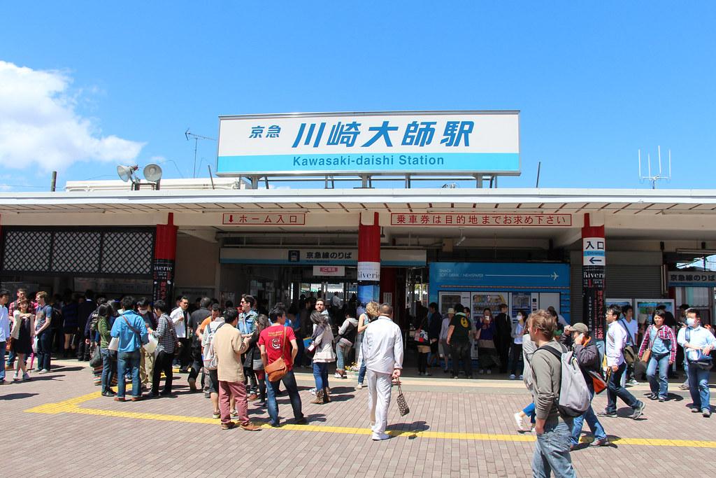 Kanamara Matsuri