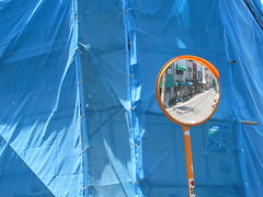 mirror and covered building (Samm Bennett) Tags: japan tokyo mirror wrapped covered shrouded iriya draped