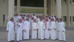 ثانوية الشفا في ضيافة السنة التحضيرية بجامعة الملك سعود (alshfa_school) Tags: في السنة الملك سعود بجامعة ثانوية الشفا ضيافة التحضيرية