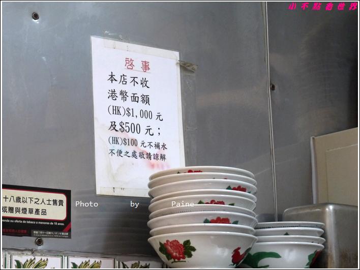 澳門路環橋記咖啡美食 (31).JPG
