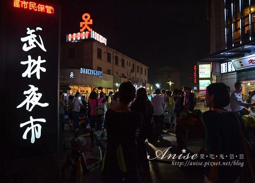 杭州夜生活_007.jpg
