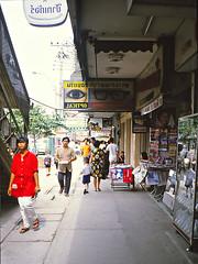 Bangkok 1984 (Linda DV (away)) Tags: travel geotagged thailand asia southeastasia bangkok culture scan adventure 1984 sight siam canoscan slidescan geomapped culturaltravel lindadevolder