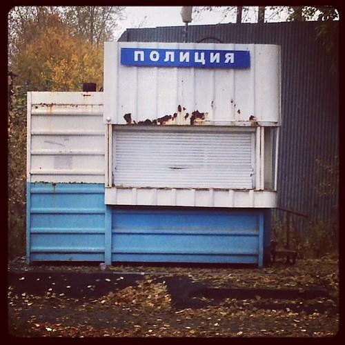 Российская полиция !!! Самая безлошадная в мире ))))))