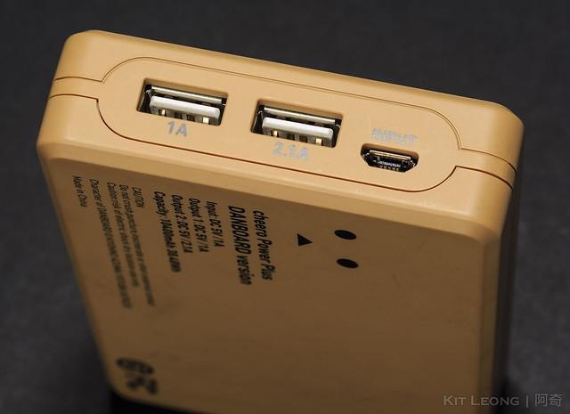 battery_06