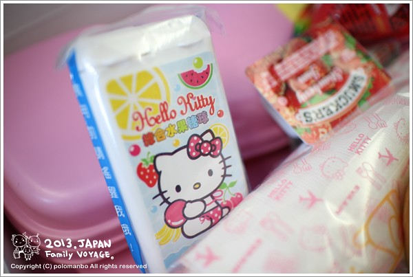 hellokitty, 長榮, friendlyflickr, vision:text=0577, 飛機艙, kt機 ,www.polomanbo.com