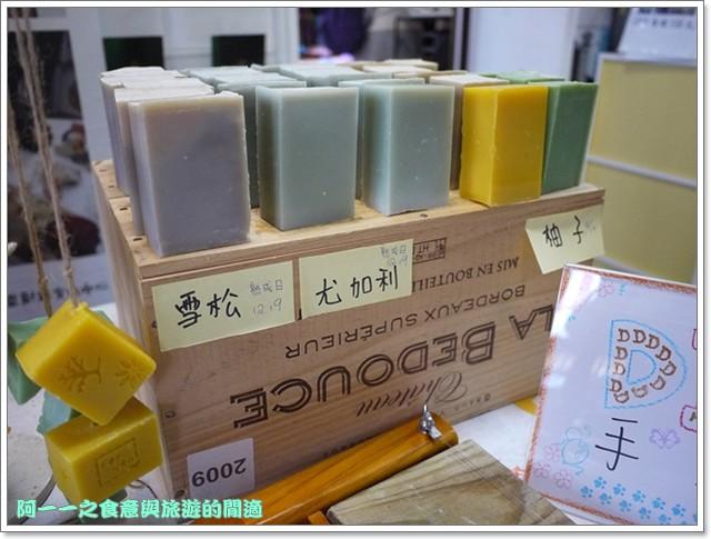 image259宜蘭傳藝中心皮雕DIY