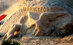 Kavourotripes beach (G) (ikimuled) Tags: greece grecia nudistbeach kavourotripes