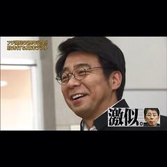 吉田照美 画像1