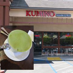 Open Kumino ! (Riex) Tags: california dessert cuisine japanese restaurant storefront tiramisu mountainview greentea californie mtview japonaise kumino g9x