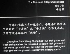 2016_04_210166 ce (Gwydion M. Williams) Tags: china gate nanjing jiangsu citygate gateofchinananjing
