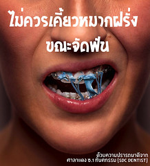 (Braces Dentist) Tags: tooth braces teeth dental dentist dentistry orthodontics denture upperteeth dentalbraces lowerteeth