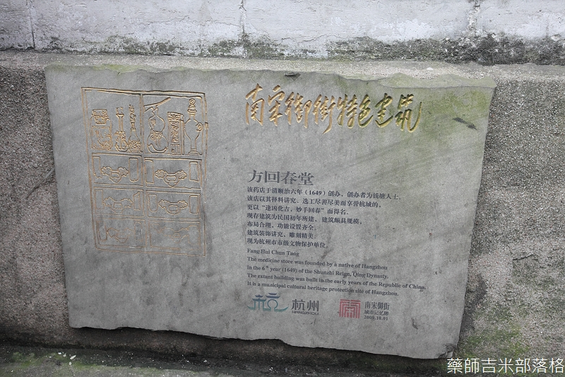 hangzhou_02_210