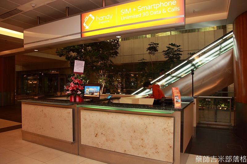 Singapore_Airport_086