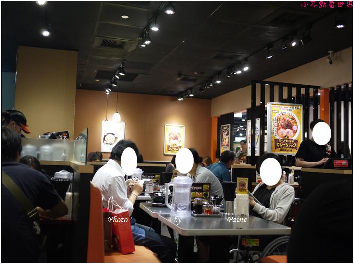 台北花月嵐 (5).JPG