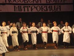 podmladak KUD Kosovski bozur