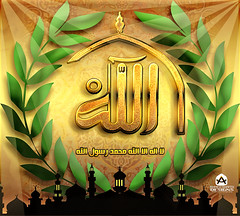 (A.s Graphic Designs) Tags: peace god islam arab  allah mohamed   suna 2014 moslims   2015          2013          shiaa rasol      messenagr