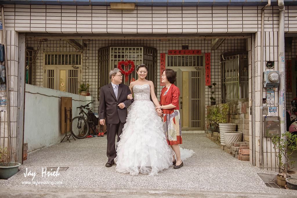 婚攝,台南,台南大飯店,蕾絲,蕾絲洋房,婚禮紀錄,婚攝阿杰,A-JAY,婚攝A-Jay,教堂,聖彌格,婚攝台南-005