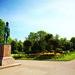 Mowbray Park 4